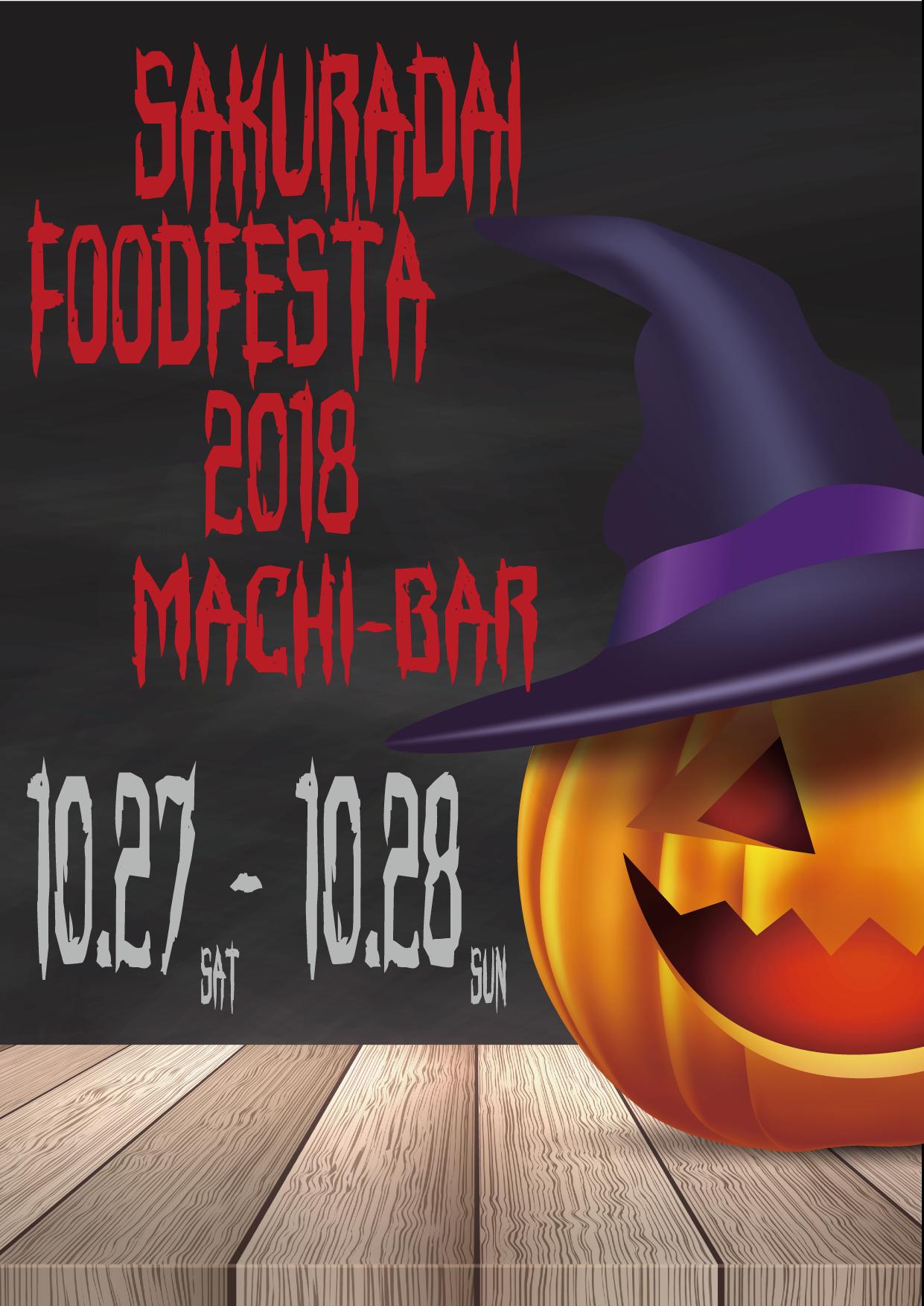 Sakuradai foods Festa 2018
