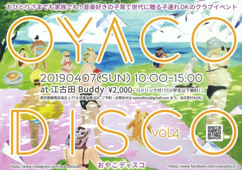OYACO DISCO vol.4