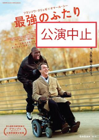 "[we cancel in performance] IMA hall screening society Tuesday day 21st ""two of the strongest"" of movie"