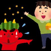 기타마치 아사마신사 절분 축제 이미지