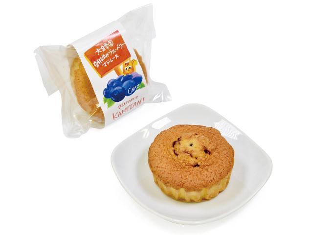 大泉学园早晨把手蓝莓玛德琳蛋糕