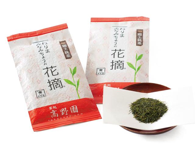 네리마미나미초노 하나테키 ®