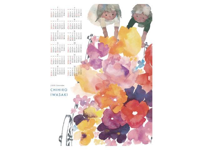 Chihiro calendar