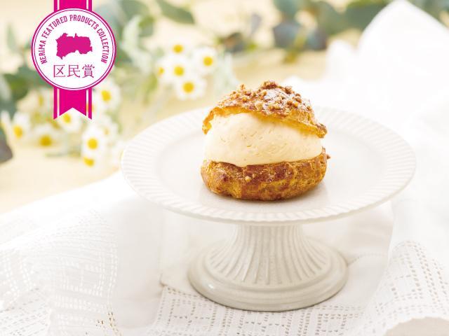 Oizumi cream