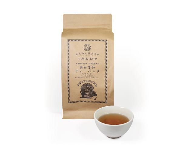 東京麥茶球座包