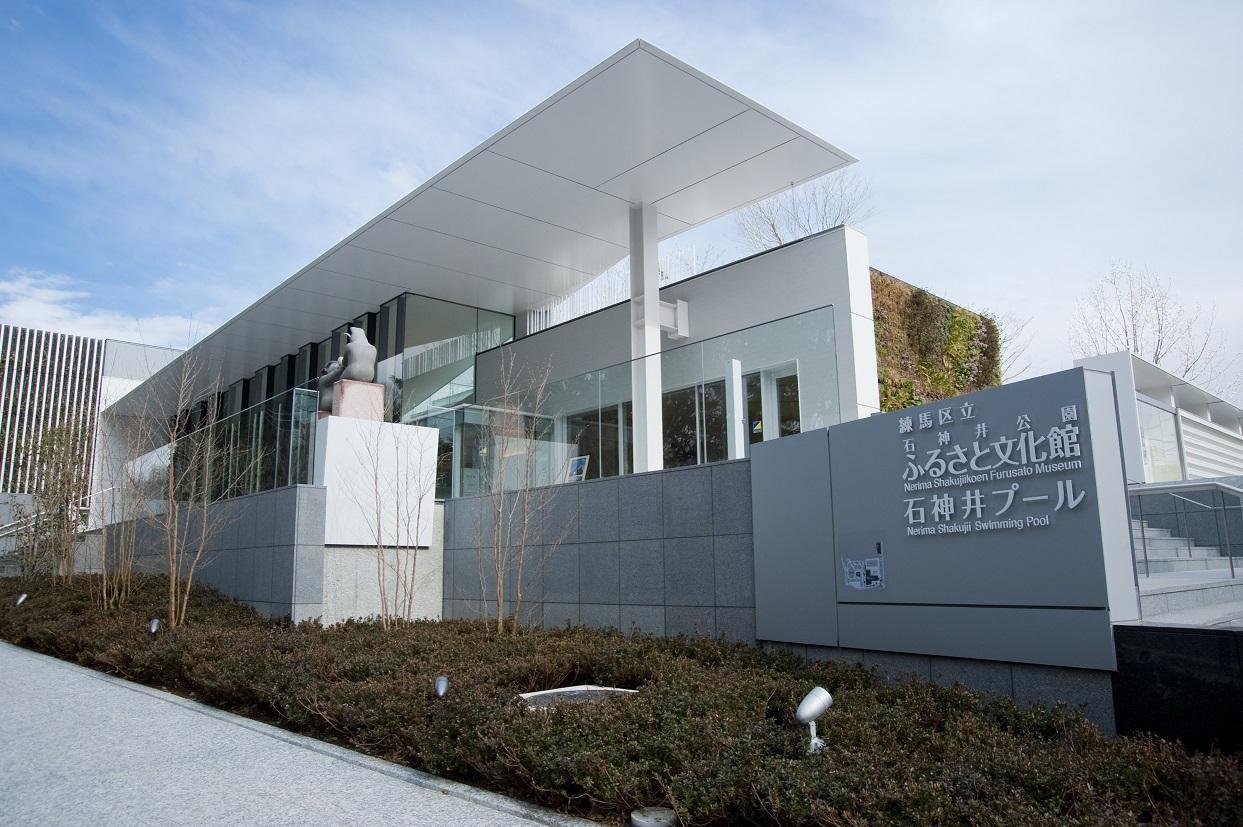 샤쿠지이코엔 고향 문화관