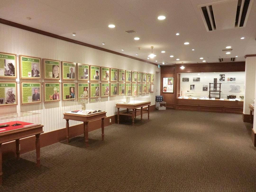 石神井公園故鄉文化館分室