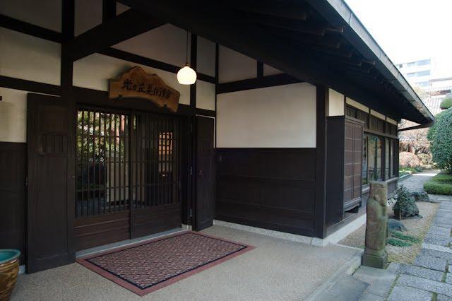 히카리가오카 미술관