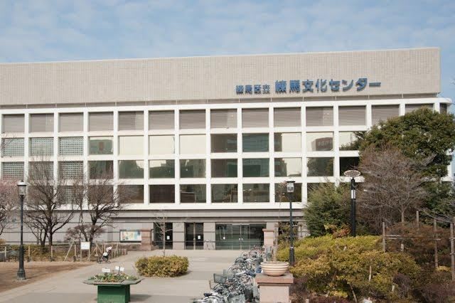 Nerima Cultural Center image