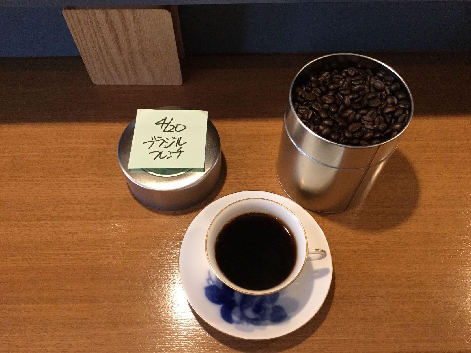 自家焙煎handodorippu咖啡(Hot.Ice)2杯分280cc
