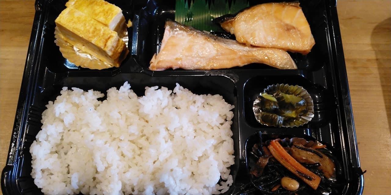 盒飯(King三文魚塩糀焼或者青花魚塩糀焼)