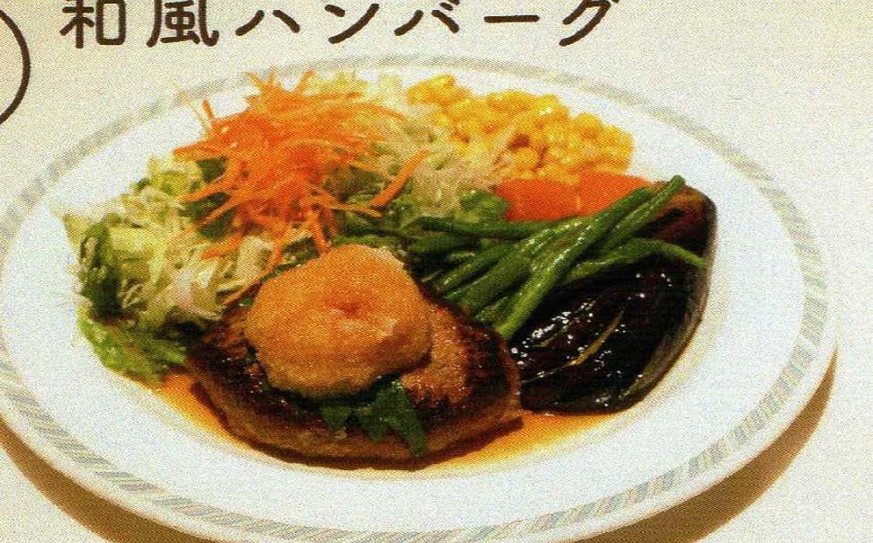 A午餐(日式漢堡)