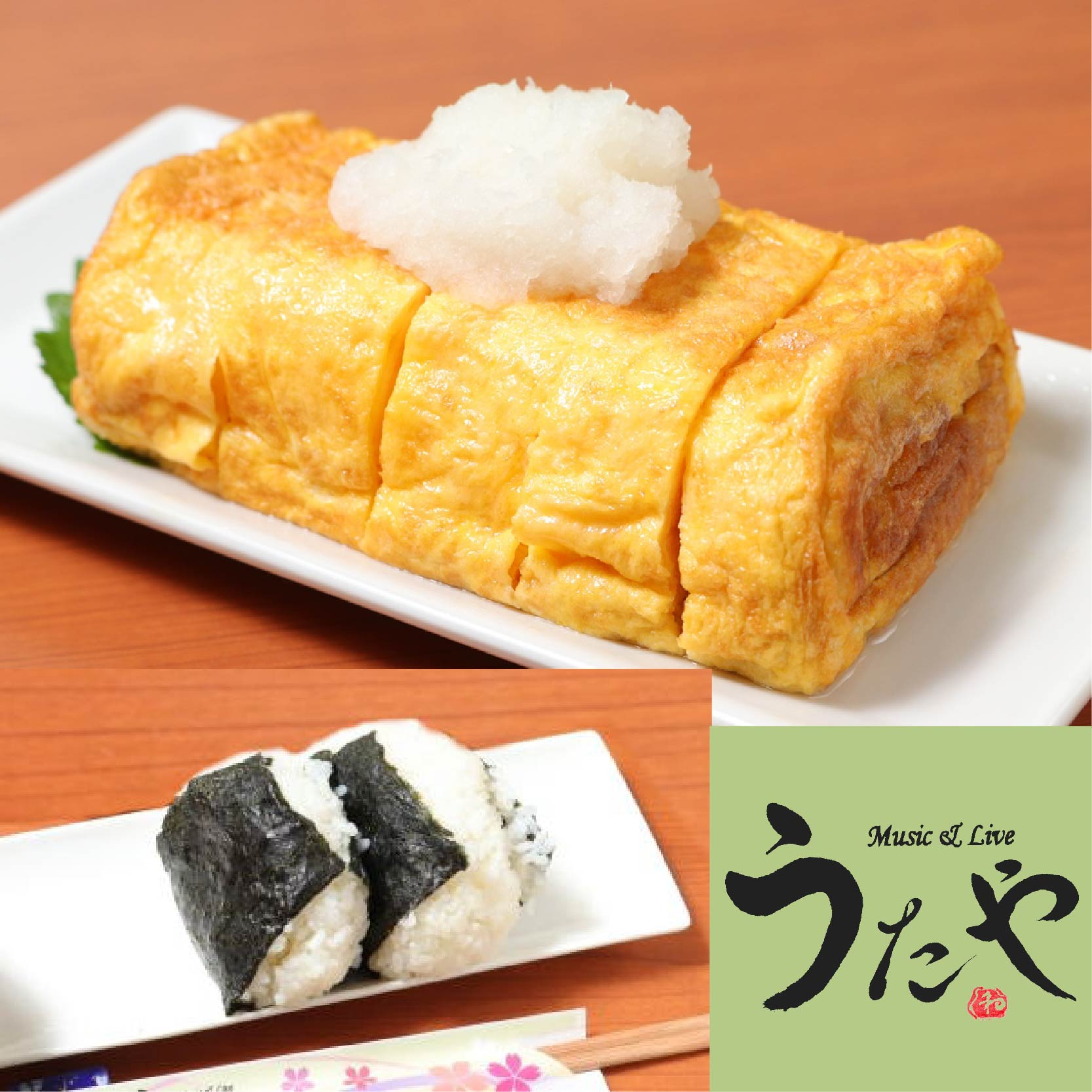Two onigiri and grilled Japanese-style rolled omelette